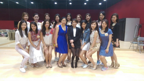 miss-hk-2015