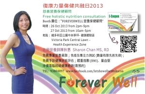 foreverwell leaflet