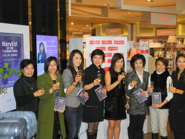 Book launch 2014- HarvEst of the 7 Human Vines